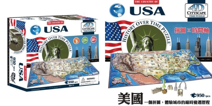 4D立體城市拼圖-美國USA