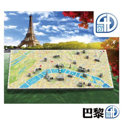 4D商品圖