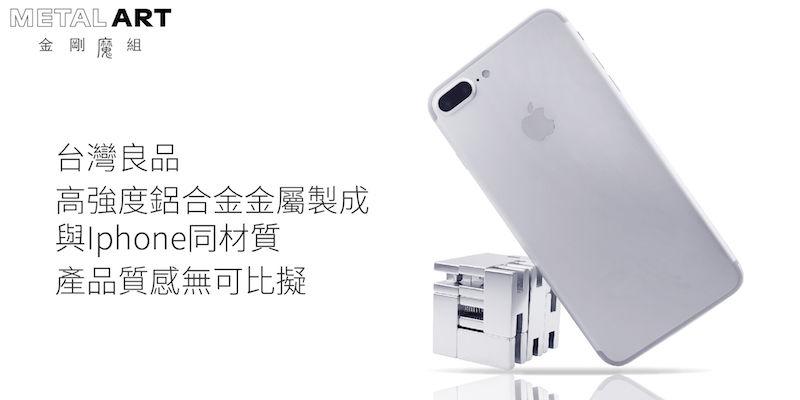 蛇魔方iphone