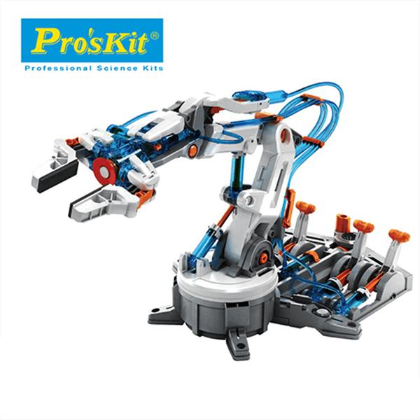 Pro'sKit 科學玩具 液壓機器手臂