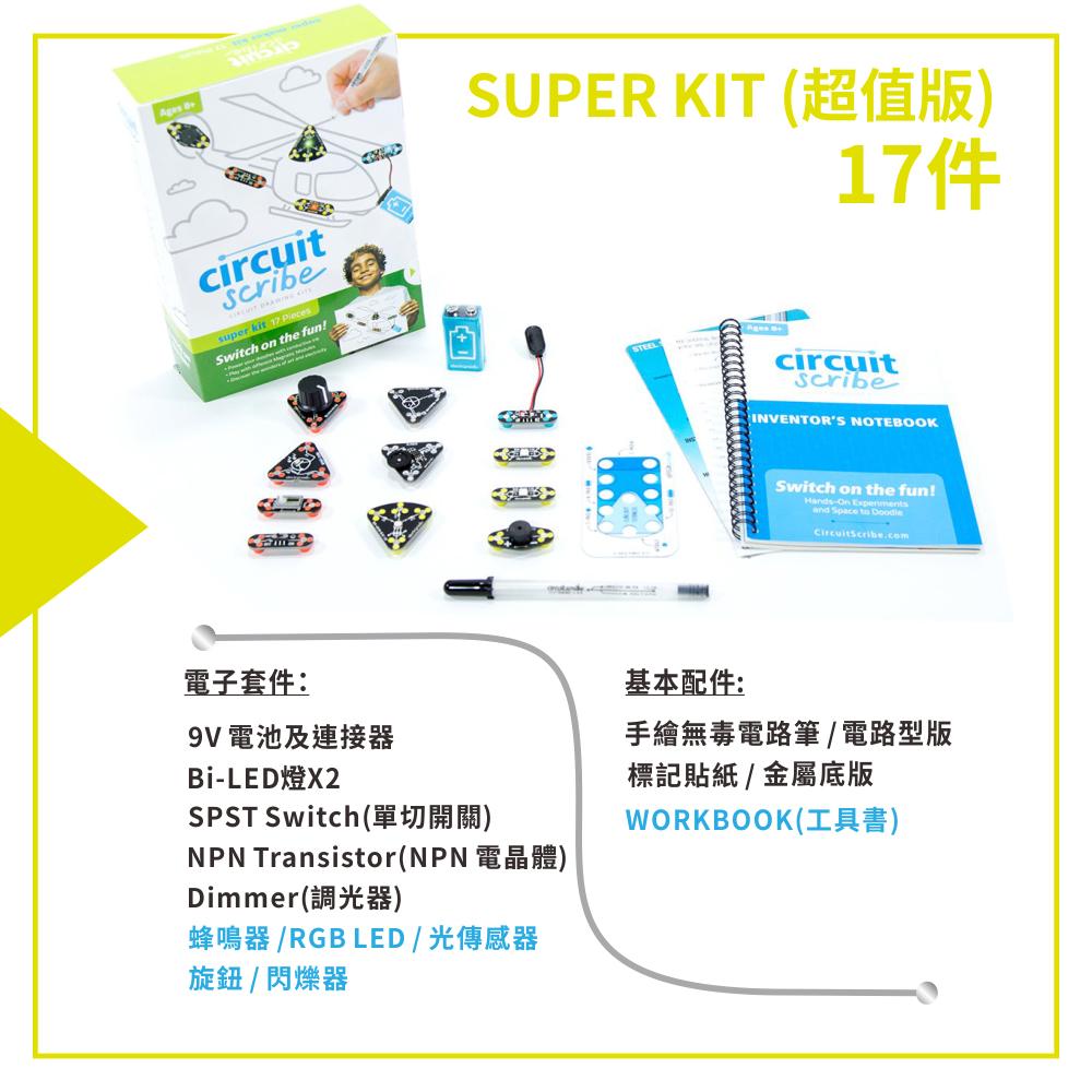 Circuit Scribe Kickstarter