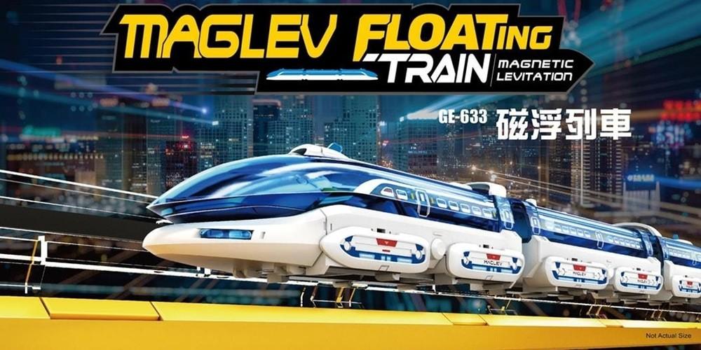STEAM優惠祭~ProsKit《 GE-633 磁浮列車》(含工具組)
