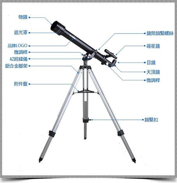 Sky-Watcher BK 909 天文望遠鏡