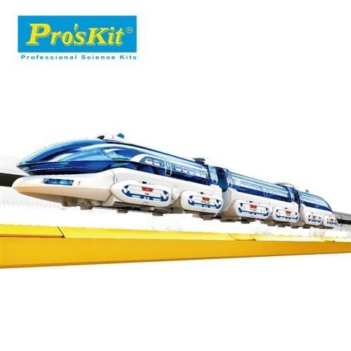 Pro'sKit 科學玩具 磁浮列車