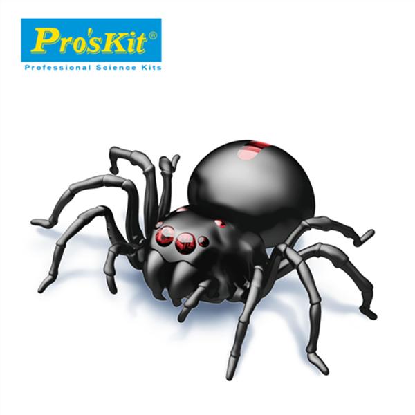 ProsKit《鹽水動力蜘蛛》