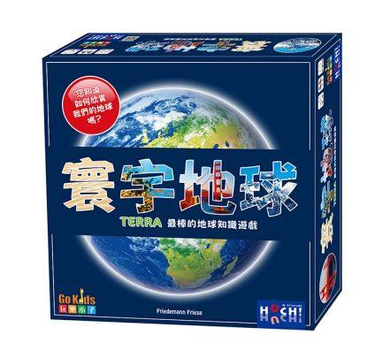 Terra_3Dbox - 750