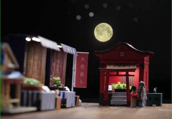 1061016F011(神社)