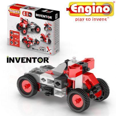 發明者產品圖1000_摩托車四模組0432