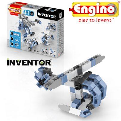 發明者產品圖1000_飛機四模組0433