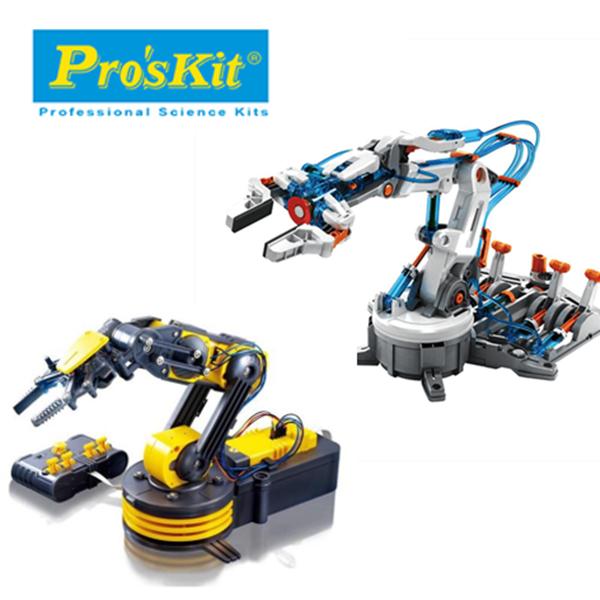 Pro'sKit 科學玩具 動力機器手臂 液壓手臂