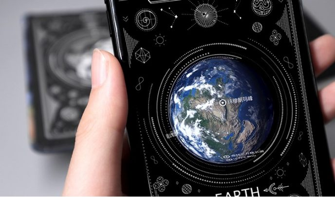 astroreality-ar地球筆記本_1