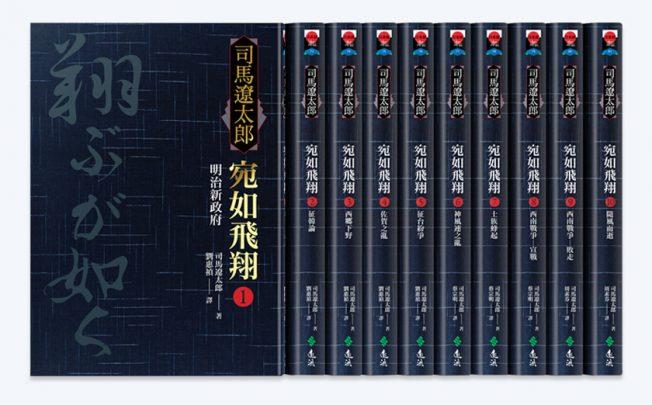司馬遼太郎book_set