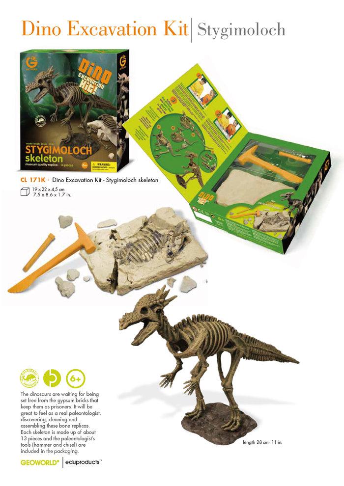 Geoworld 恐龍掘樂模型《冥河龍》