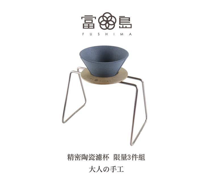 精密陶瓷濾杯