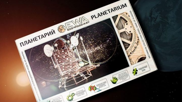 0037908_eco-wood-art_eco-wood-art-planetarium-wooden-model-kit_4815123000266_8_800