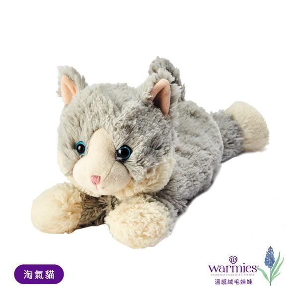 WARMIES安撫香芬絨毛娃娃-淘氣貓
