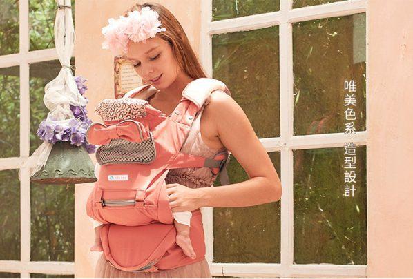 YoDa 嬰兒成長型座椅式揹帶-玫瑰粉