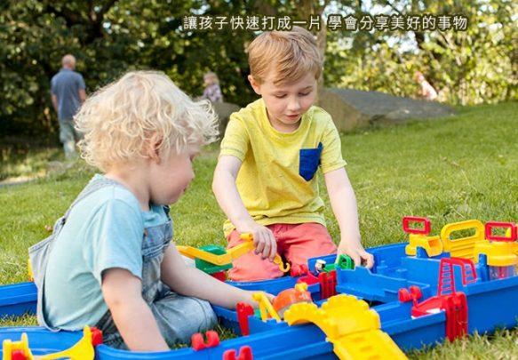 Aquaplay漂漂河水上樂園玩具_1