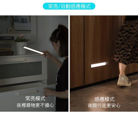 Heim-Sol-Lite-智能燈b