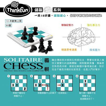 BF-SolChess-83402-PB01