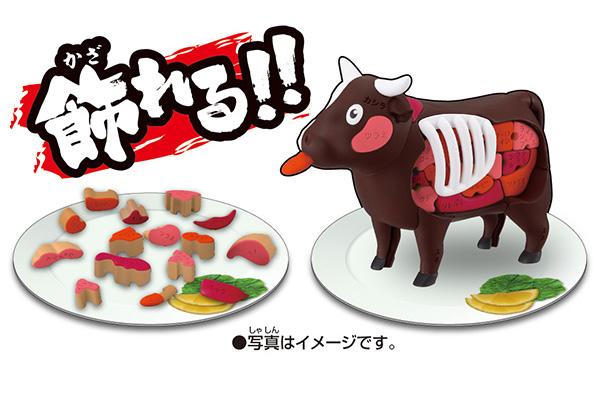 MegaHouse《燒肉牛》立體拼圖4