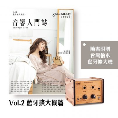 入門誌宣傳平面1-07-1200x1200