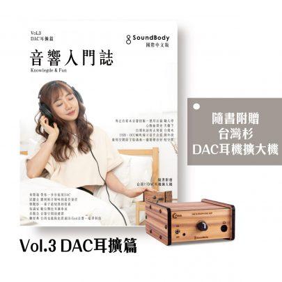 入門誌宣傳平面1-08-1200x1200