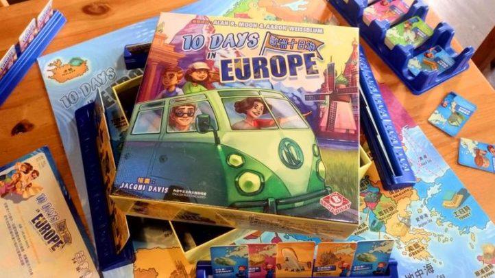 歐洲10日遊