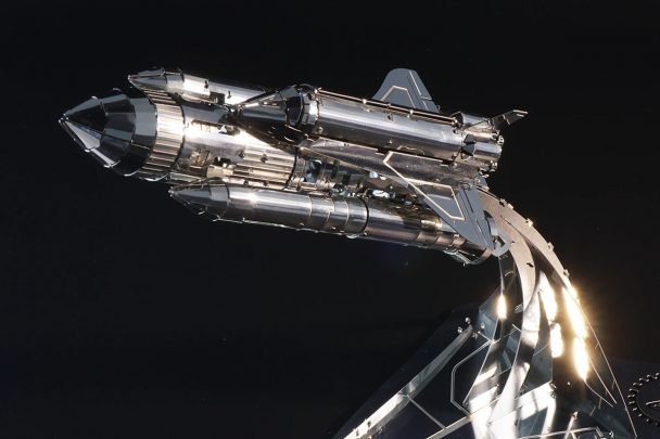追星太空梭STARBREEZE EXPLORER_2