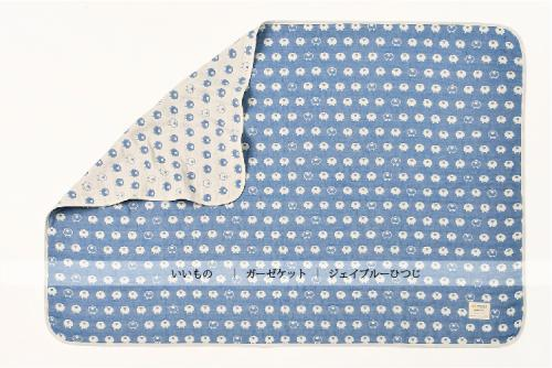 yimono-六層紗呼吸被-l-藍色綿羊_1