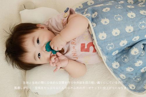 yimono-六層紗呼吸被-l-藍色綿羊_2