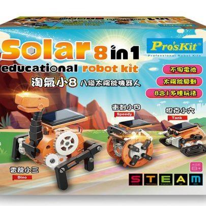 淘氣小8 八變太陽能機器人_4